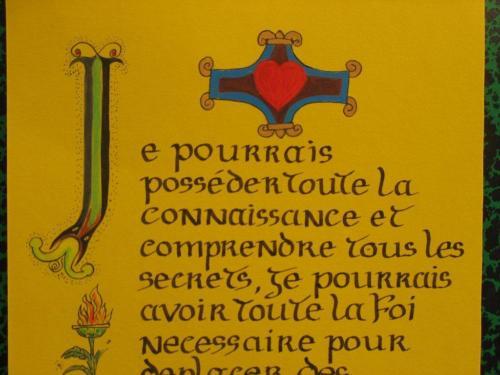 Calligraphie 06